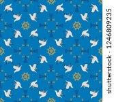 maritime seamless pattern.... | Shutterstock .eps vector #1246809235