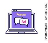 advertising forum color icon....   Shutterstock .eps vector #1246819432