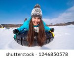 young smiling woman hold on for ... | Shutterstock . vector #1246850578