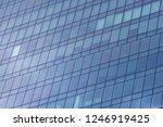 skyscraper buildings and... | Shutterstock . vector #1246919425