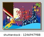 happy new year greeting card... | Shutterstock .eps vector #1246947988