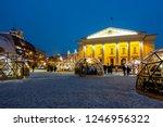 vilnius  lithuania   december... | Shutterstock . vector #1246956322