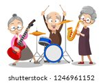 elderly people playing in band... | Shutterstock .eps vector #1246961152