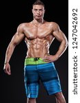 bodybuilding competitions on... | Shutterstock . vector #1247042692