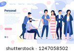 flat design young man and woman ...   Shutterstock .eps vector #1247058502