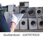 women work in recycling garbage ... | Shutterstock . vector #1247074525
