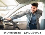 young smiling man taking taking ... | Shutterstock . vector #1247084935