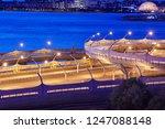 st. petersburg  russia   august ... | Shutterstock . vector #1247088148