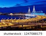 st. petersburg  russia   august ... | Shutterstock . vector #1247088175