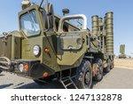 kadamovskiy training ground ...   Shutterstock . vector #1247132878