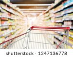 empty shopping cart with...   Shutterstock . vector #1247136778