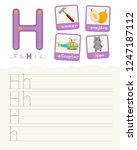 handwriting practice sheet.... | Shutterstock .eps vector #1247187112
