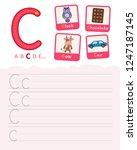 handwriting practice sheet.... | Shutterstock .eps vector #1247187145
