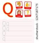 handwriting practice sheet.... | Shutterstock .eps vector #1247187175