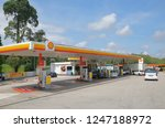 johor bahru malaysia   november ... | Shutterstock . vector #1247188972