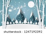 santa claus driving in a sledge ... | Shutterstock .eps vector #1247192392