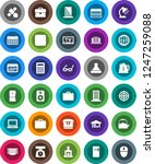 white solid icon set  plates... | Shutterstock .eps vector #1247259088