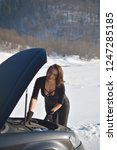 young beautiful girl trying to...   Shutterstock . vector #1247285185