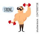 strong muscular man working out ... | Shutterstock . vector #1247300728