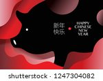 chinese new year 2019  the year ... | Shutterstock .eps vector #1247304082