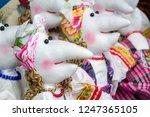 flea market   folk crafts.... | Shutterstock . vector #1247365105
