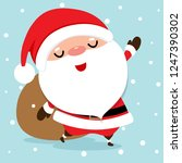 christmas greeting card with... | Shutterstock .eps vector #1247390302