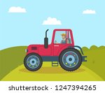 tractor agricultural vehicle ...   Shutterstock .eps vector #1247394265