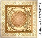 golden ornate decorative...   Shutterstock .eps vector #1247401255