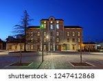 larissa  thessaly  greece ... | Shutterstock . vector #1247412868