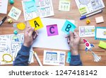 decision concepts with... | Shutterstock . vector #1247418142