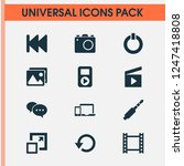 multimedia icons set with jack  ... | Shutterstock .eps vector #1247418808