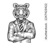 tiger head businessman... | Shutterstock .eps vector #1247423422