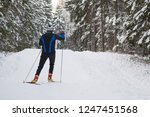 cross country skier   Shutterstock . vector #1247451568