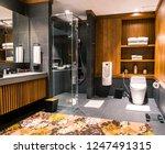 modern wooden japanese bathroom | Shutterstock . vector #1247491315