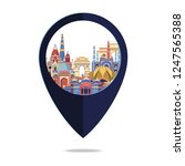 colorful detailed india... | Shutterstock .eps vector #1247565388
