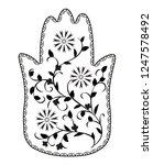 pattern in form of mandala for ... | Shutterstock .eps vector #1247578492