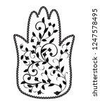 pattern in form of mandala for ... | Shutterstock .eps vector #1247578495