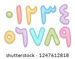 baby care arabic alphabet... | Shutterstock .eps vector #1247612818