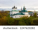 church of jesus' triumphal... | Shutterstock . vector #1247623282