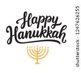 happy hanukkah hand written... | Shutterstock .eps vector #1247626255