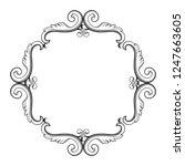 ornamental vintage frame in... | Shutterstock .eps vector #1247663605