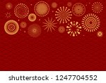 chinese new year background... | Shutterstock .eps vector #1247704552