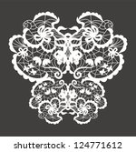 lace vector decorative ornament. | Shutterstock .eps vector #124771612