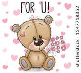 greeting card cute cartoon... | Shutterstock .eps vector #1247718352