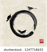 three black birds and enso zen... | Shutterstock .eps vector #1247718652