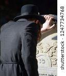 kracow poland 09 19 17  jewish... | Shutterstock . vector #1247734768