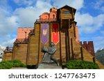 kiev ukraine 09 04 17  the... | Shutterstock . vector #1247763475