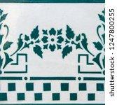 traditional spanish ceramic... | Shutterstock . vector #1247800255