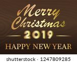 merry christmas and happy new... | Shutterstock .eps vector #1247809285