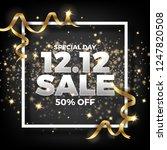 12.12 shopping day sale banner... | Shutterstock .eps vector #1247820508